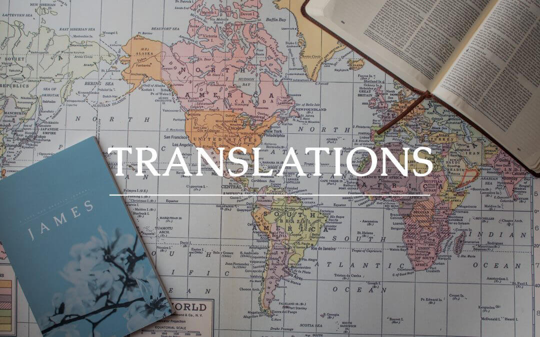 James Translations Now Available!