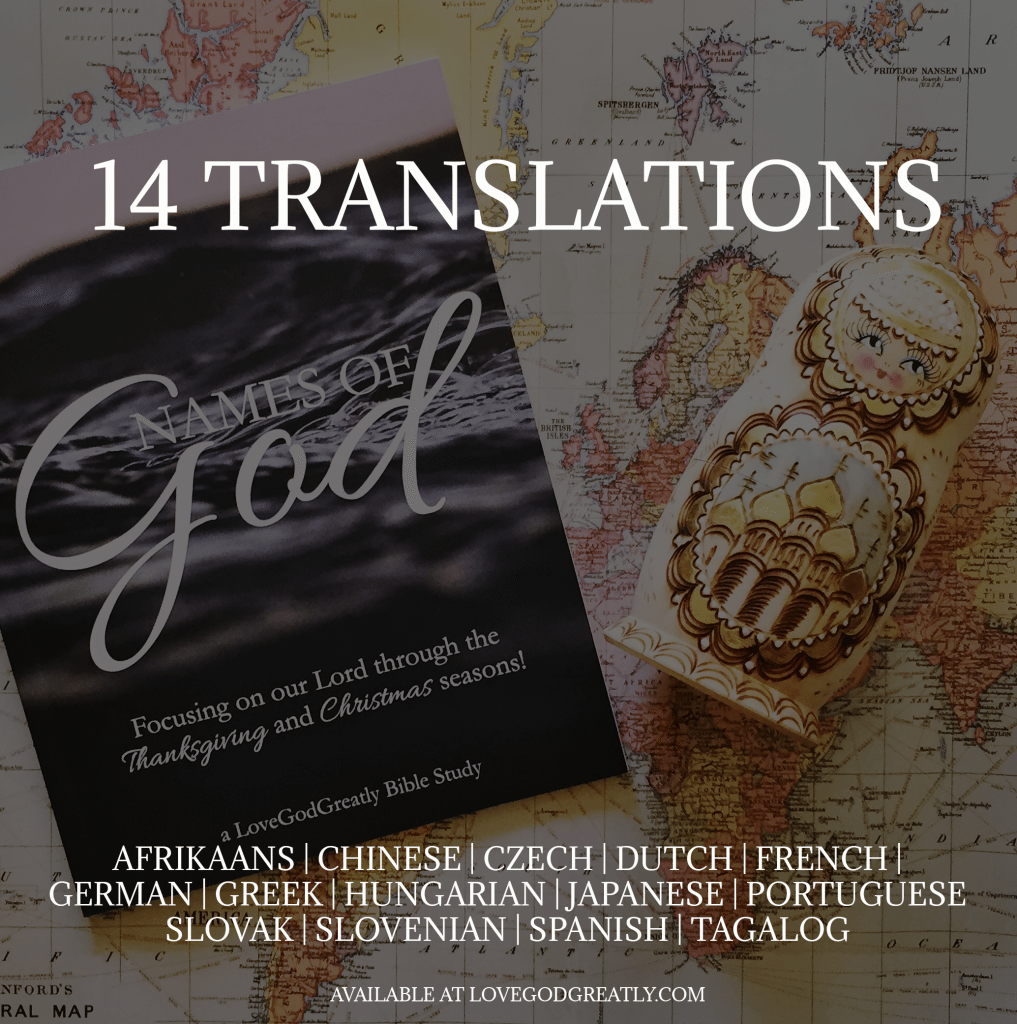 Our Names of God Translations are NOW available! - Love God